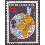 Timbre collection Bénin N° Yvert et Tellier 388 Neuf sans charnière