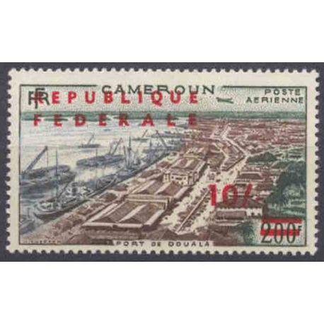 Francobollo collezione Camerun N° Yvert e Tellier PA 50 nove senza cerniera
