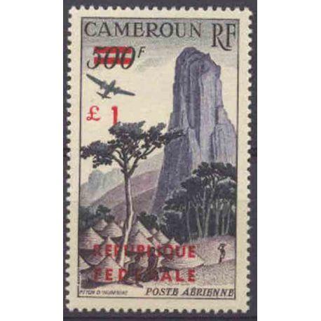 Francobollo collezione Camerun N° Yvert e Tellier PA 51 nove senza cerniera