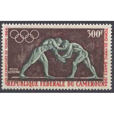 Francobollo collezione Camerun N° Yvert e Tellier PA 61 nove senza cerniera