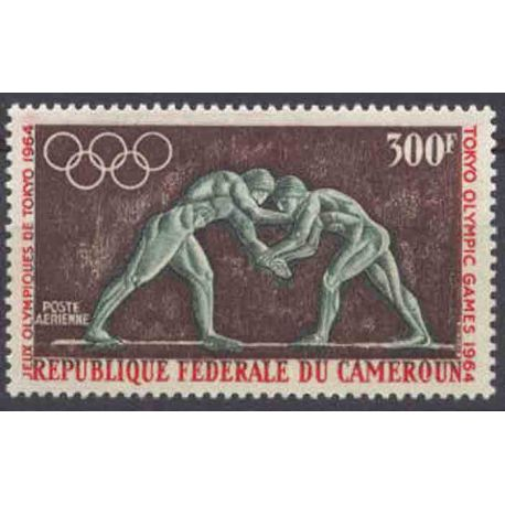 Timbre collection Cameroun N° Yvert et Tellier PA 61 Neuf sans charnière