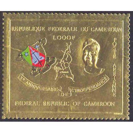 Francobollo collezione Camerun N° Yvert e Tellier PA 148 nove senza cerniera