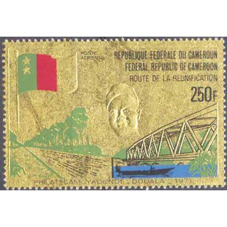 Francobollo collezione Camerun N° Yvert e Tellier PA 191 nove senza cerniera