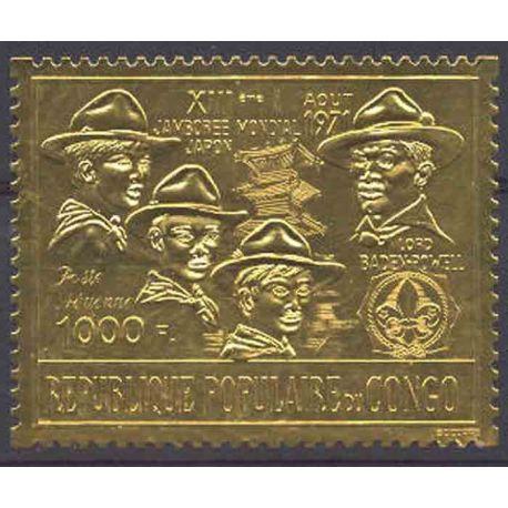 Francobollo collezione Congo N° Yvert e Tellier PA 139 nove senza cerniera
