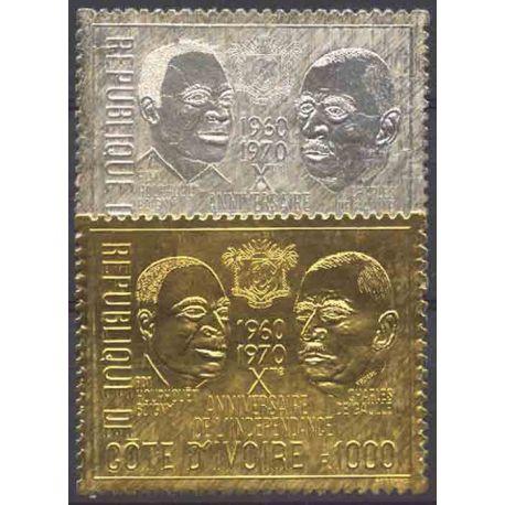 Timbre collection Côte d'Ivoire N° Yvert et Tellier 307/308 Neuf sans charnière