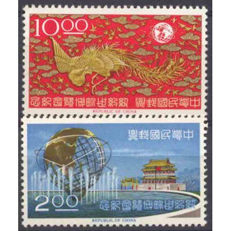 Briefmarke Sammlung Formosa N° Yvert und Tellier 514/515 neun ohne Scharnier