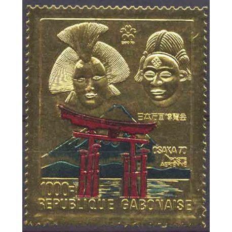 Francobollo collezione Gabon N° Yvert e Tellier PA 102 nove senza cerniera