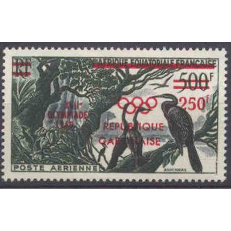 Francobollo collezione Gabon N° Yvert e Tellier PA 3 nove senza cerniera