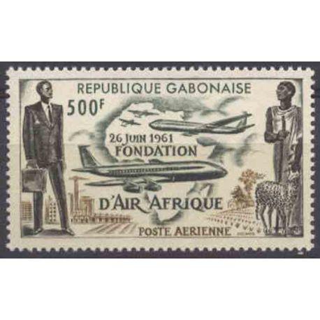 Francobollo collezione Gabon N° Yvert e Tellier PA 5 nove senza cerniera