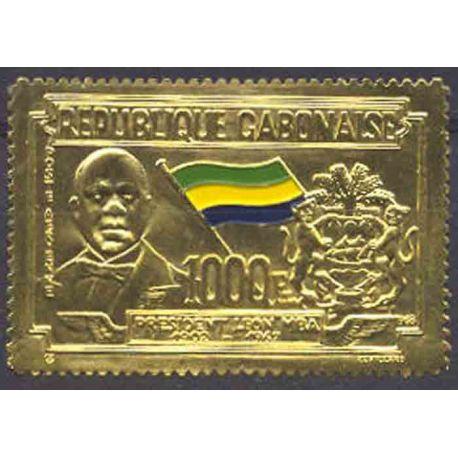 Francobollo collezione Gabon N° Yvert e Tellier PA 76 nove senza cerniera