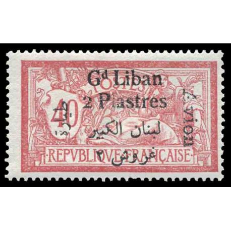 Timbre collection Grand Liban N° Yvert et Tellier PA 5 Neuf avec charnière