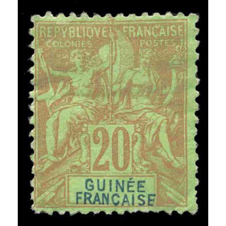 Francobollo collezione Guinea N° Yvert e Tellier 7 nove con cerniera