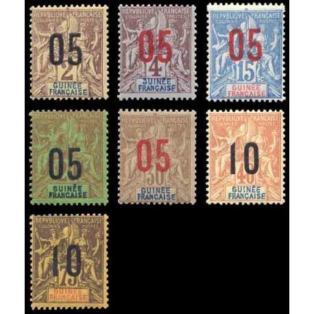 Timbre collection Guinée N° Yvert et Tellier 48/54 Neuf avec charnière