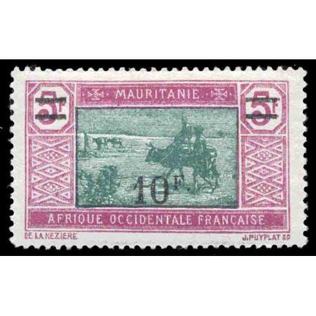 Timbre collection Mauritanie N° Yvert et Tellier 55 Neuf avec charnière