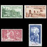 Timbre collection Mauritanie N° Yvert et Tellier PA 6/9 Neuf sans charnière