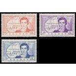 Timbre collection Soudan N° Yvert et Tellier 100/102 Neuf sans charnière