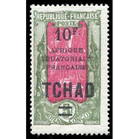 Briefmarke Sammlung Tschad N° Yvert und Tellier 51 neun ohne Scharnier