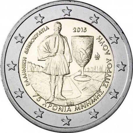 Grecia - 2 euro commemorativa 2015 Spyros