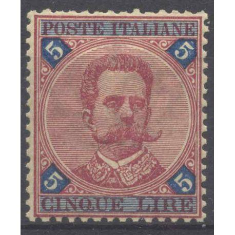 Briefmarke Sammlung Italien N° Yvert und Tellier 63 neun mit Scharnier