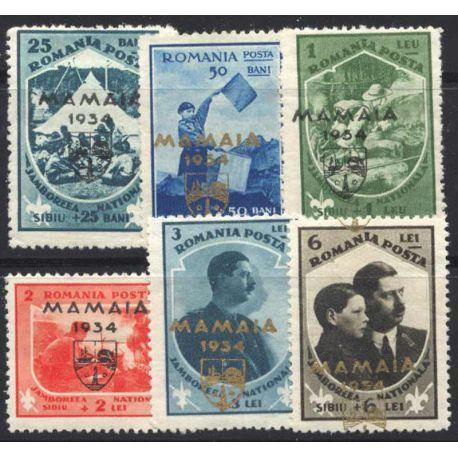Briefmarke Sammlung Rumänien N° Yvert und Tellier 476A/476F Neuf mit Scharnier