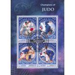 Bloc de 4 timbres Judo de Sierra Leone