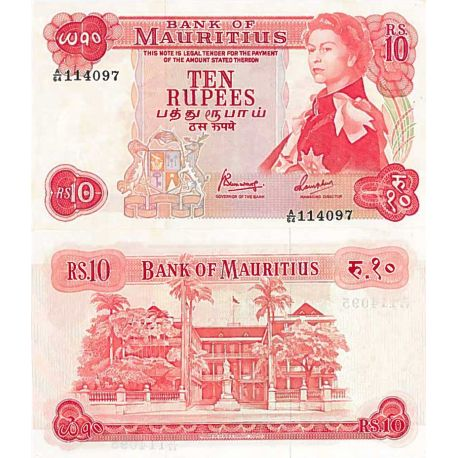 Billet de banque collection Maurice - PK N° 31 - 10 Ruppees