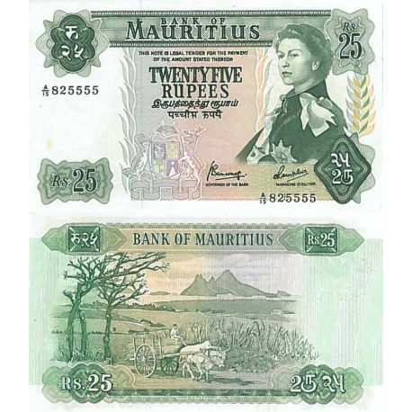 Billet de banque collection Maurice - PK N° 32 - 25 Ruppees