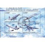 Bloc de 4 timbres Avions supersoniques