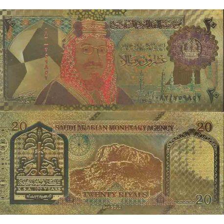 Arabie Saoudite Billet de banque de 20 Ryal colorisé et doré à l'or fin 24K