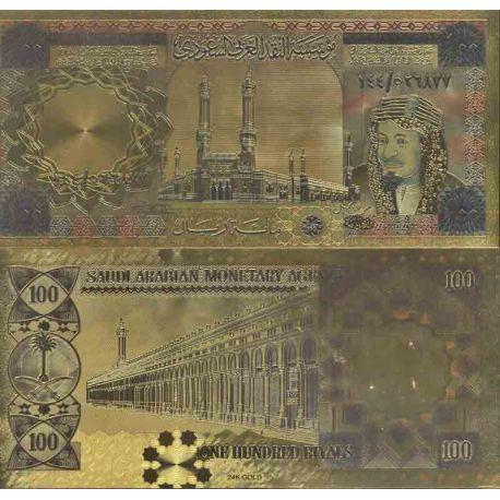 Arabie Saoudite Billet de banque de 100 Ryal colorisé et doré à l'or fin 24K