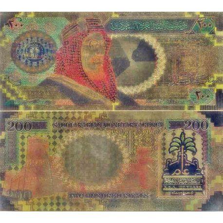 Arabie Saoudite Billet de banque de 200 Ryal colorisé et doré à l'or fin 24K