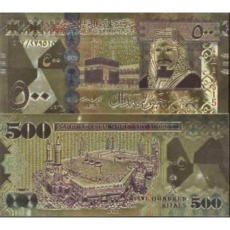 Arabie Saoudite Billet de banque de 500 Ryal colorisé et doré à l'or fin 24K