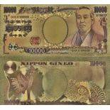 Japan Banknote of 10000 Yen colourized and gilded with the fine gold 24K