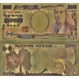 Japon Billet de banque de 10000 Yen colorisé et doré à l'or fin 24K