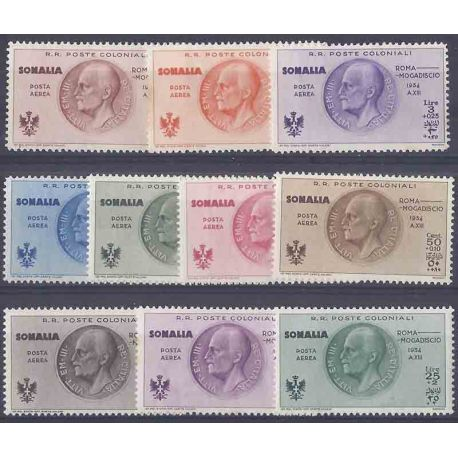 Timbre collection Somalie Italienne N° Yvert et Tellier PA 7/16 Neuf avec charnière