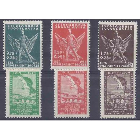 Timbre collection Yougoslavie N° Yvert et Tellier 255/260 Neuf avec charnière