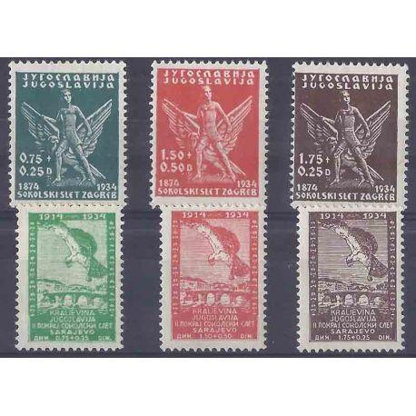Timbre collection Yougoslavie N° Yvert et Tellier 255/260 Neuf avec charnière