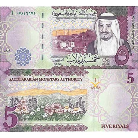 Billets de collection Billet de banque collection Arabie Saoudite - PK N° 38 - 5 Ryal Billets d'Arabie Saoudite 6,00 €