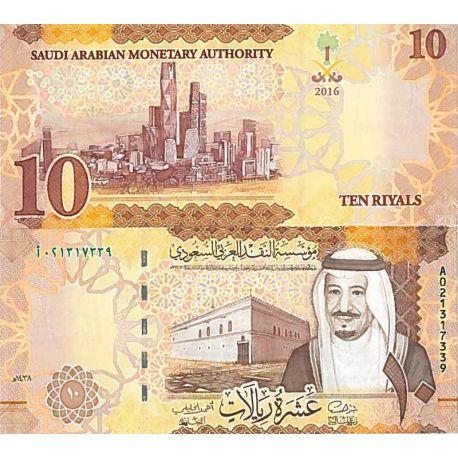Billets de collection Billet de banque collection Arabie Saoudite - PK N° 39 - 10 Ryal Billets d'Arabie Saoudite 11,00 €