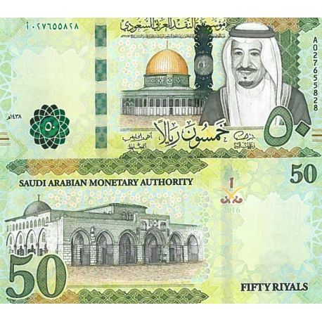 Billets de collection Billet de banque collection Arabie Saoudite - PK N° 40 - 50 Ryal Billets d'Arabie Saoudite 41,00 €