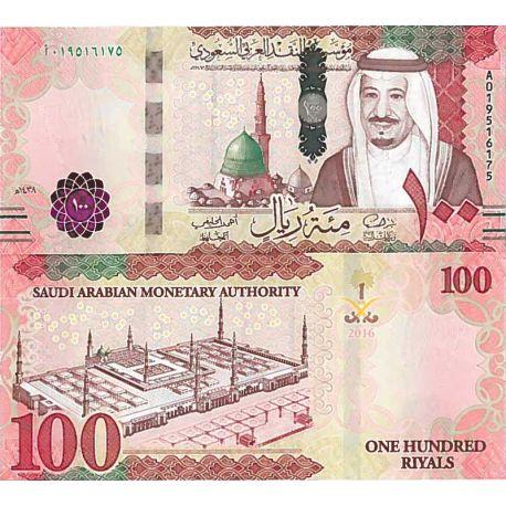 BankenBanknote Sammlung Saudi-Arabien - PK Nr. 999 - 100 Ryal