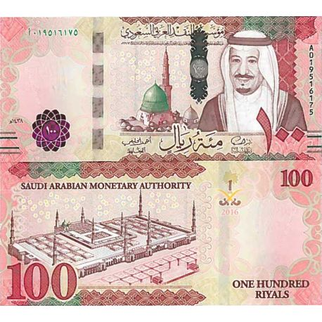 Billet de banque collection Arabie Saoudite - PK N° 999 - 100 Ryal