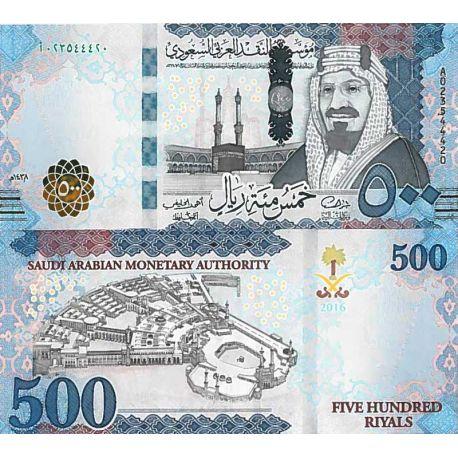 Billets de collection Billet de banque collection Arabie Saoudite - PK N° 42 - 500 Ryal Billets d'Arabie Saoudite 254,00 €