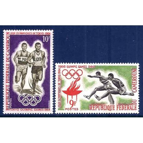 Francobollo raccolta Camerun N° Yvert e Tellier 384/385 nove senza cerniera