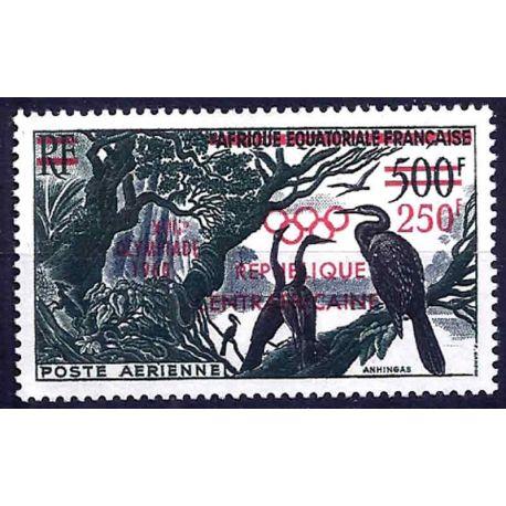 Timbre collection Centrafrique N° Yvert et Tellier PA 4 Neuf sans charnière
