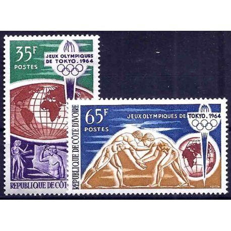 Timbre collection Côte d'Ivoire N° Yvert et Tellier 225/226 Neuf sans charnière