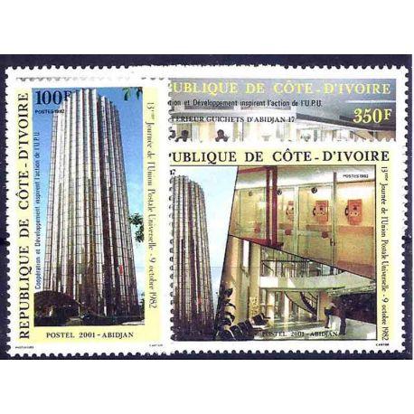 Timbre collection Côte d'Ivoire N° Yvert et Tellier 637/640 Neuf sans charnière