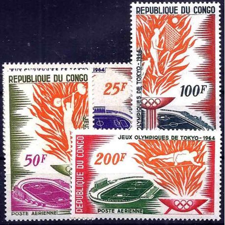 Timbre collection Congo N° Yvert et Tellier PA 21/24 Neuf sans charnière