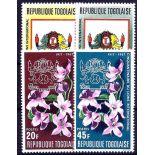 Stempel Sammlung Togo N° Yvert und Tellier 539/542 neun ohne Scharnier
