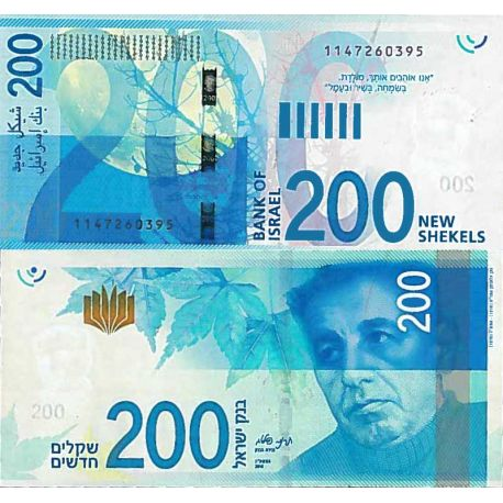 Billets de collection Billet de banque collection Israel - PK N° 68 - 200 Sheqalim Billets d'Israel 120,00 €